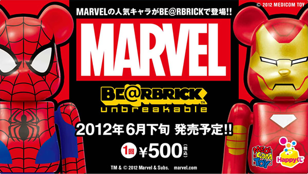 MARVEL BE@RBRICK