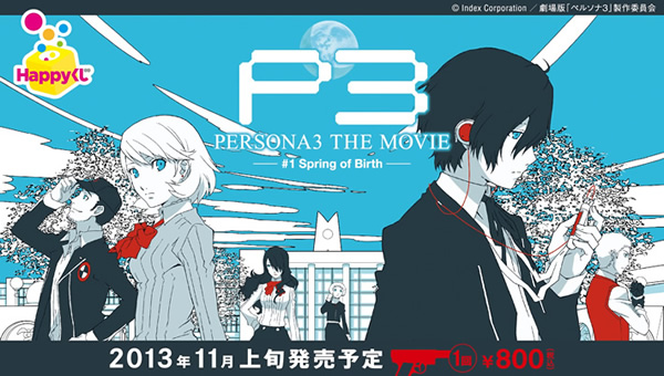PERSONA3 THE MOVIE #1