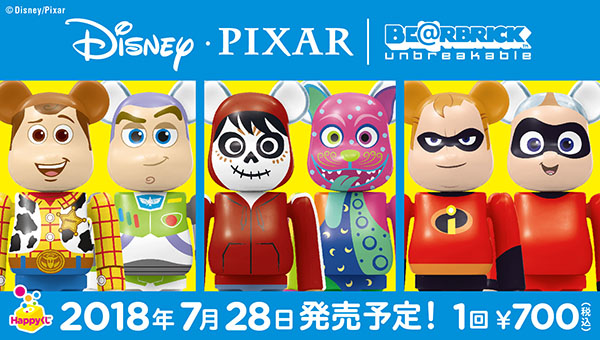 Happyくじ「Disney/Pixar」BE@RBRICK